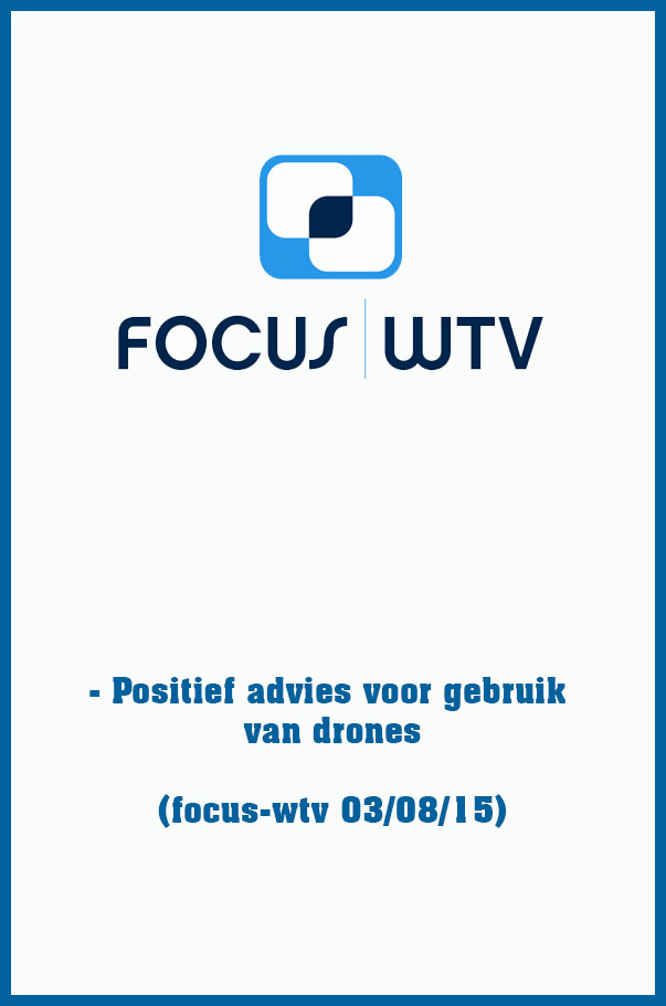 focus-privacy